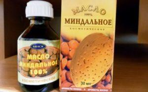 Аптечное миндальное масло