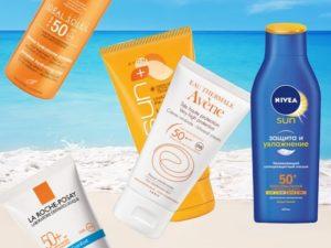 Несколько средств для защиты от солнца